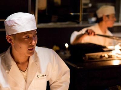 【恵比寿 バイト・ 社員募集】和食ダイニングバー 京 restaurant Ubcra sub2 image