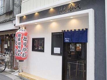 博多とりかわ長政 神田店 sub2 image