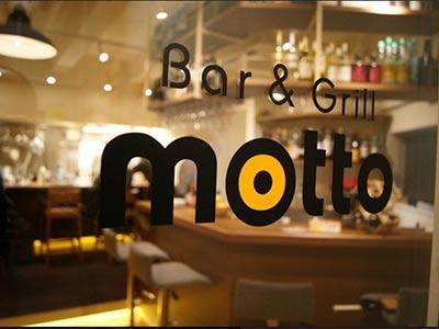 バー&グリル motto main image