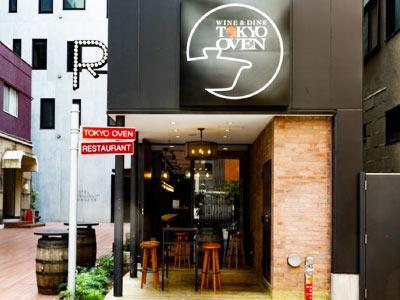 【クラフトビールと南部鉄器キッチン】東京オーブン 赤坂 sub4 image
