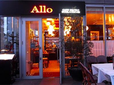 【二子玉川】ALLO アロ ブーランジェリー・カフェ・ビストロ sub2 image