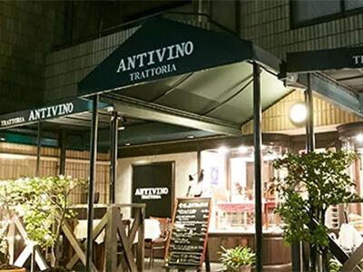 【渋谷 バイト・社員募集 イタリアンのお仕事 】 アンティヴィーノ ANTIVINO sub1 image