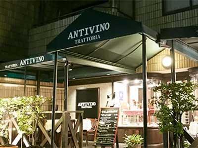 【渋谷 バイト・社員募集 イタリアンのお仕事 】 アンティヴィーノ ANTIVINO main image