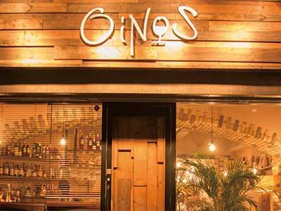 【横浜 石川町 バイト・社員募集 イタリア料理】 オイノス Italian Dining & Bar Oinos sub4 image