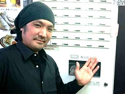 【平塚 バイト・アルバイト募集 ☆ ラーメン】つけ麺 愛染 I-zen アイゼン sub2 image