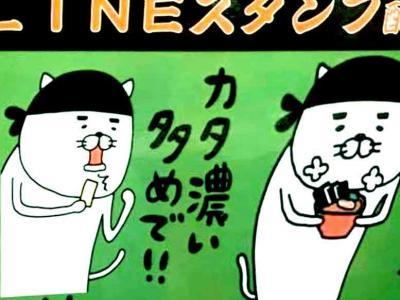 【藤沢 バイト・アルバイト募集☆ 】ラーメン 藤澤家 フジサワヤ sub4 image