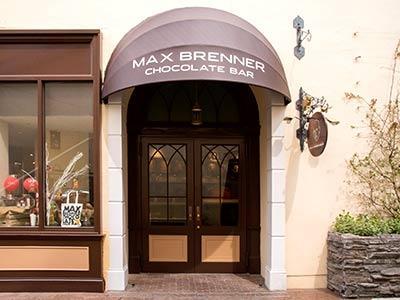 【イクスピアリのバイト・社員募集】 チョコレートカフェ MAX BRENNER CHOCOLATE BAR sub3 image
