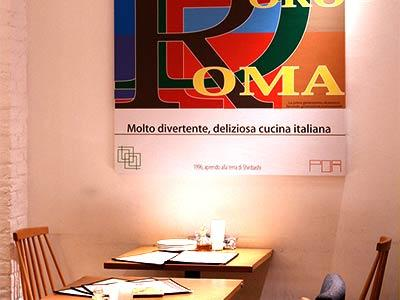 【台場 バイト・パート・社員募集 本格イタリアンのお仕事】ピッツェリア ドォーロ ローマ sub2 image