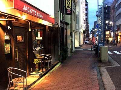 【横浜桜木町・関内のアルバイト イタリアンバル】Jacky's table sub4 image