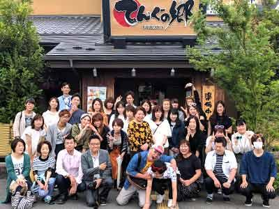 【本庄 社員・バイト募集】和食日本料理 うまいもの処 てんぐ茶屋 sub4 image