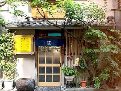 【上野湯島 バイト・社員募集】洋食・とんかつ井泉 本店 sub1 image