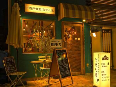 おしゃれなカフェ・イタリアンバイト・社員募集、西洋食堂らせん屋 阿佐ヶ谷店 main image
