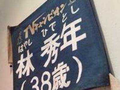 おしゃれなカフェ・イタリアンバイト・社員募集、西洋食堂らせん屋 下井草店 sub4 image
