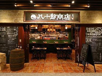 大手町ワインバル八十郎商店 main image