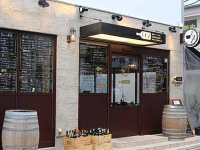 船橋 ワイン食堂 862 sub1 image