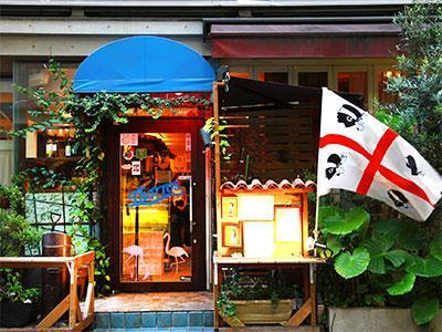 【渋谷タロスTharros】 サルデーニャ家庭料理 main image